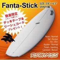 サーフボード ショートボード 5フィン ■R5MOVESで最も加速に優れたモデル。このサーフボードは...