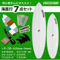 数量限定販売!海直行セット!  R5MOVESのサーフボード『DEEP-DOPE』を含む合計7点セッ...
