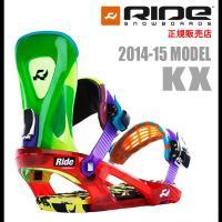 RIDE ライド バインディング 【KX】 カラー:More Fun 2014-15モデル FEEL...