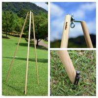 天然木ホワイトアッシュ材を使用した組立式のトライポッドです。高さ(約170cm)があるため、ランタン...