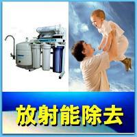 ■逆浸透膜浄水器アンダーシンク/99%高除去率を誇るFILMTEC純正品BWシリーズを搭載。   ■...