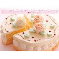 バタークリーム ケーキ 5号 直径15cm スイーツ ランキング