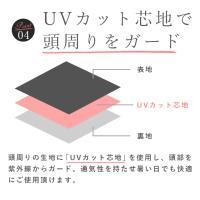 完全遮光 帽子 レディース つば広 ボーダーリボン ハット UVカット 通気性タイプ 前つば13cm 接触冷感 撥水加工 2018新作
