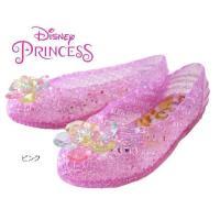 プリンセスがガラスの靴で登場♪ きらきらラメが散りばめられてかわいい!  箱の素材が潰れやすいためご...