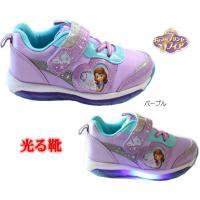 """歩く度に光る靴(*^^)v♪ 人気の""""ソフィア""""がかわいいスニーカーになりました♪ マジックベルトに..."""