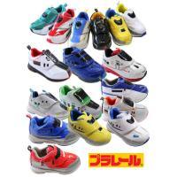 【送料無料】プラレール 新幹線 16077 16069 16097 16129 16098 16099 はやぶさ こまち N700 D51 かがやき 子供靴 スリッポン マジック