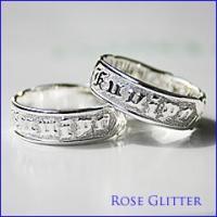 最愛の人、恋人の意味を持つハワイ語kuuipoが浮き彫りのように彫られた素敵なリングです。こちらはお...