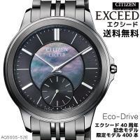 ◆エコ・ドライブ(電波受信機能なし) ◆スーパーチタニウム ◆デュラテクトDLC ◆耐メタルアレルギ...