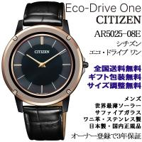 Eco-Drive Oneは、「時計の本質は何か」ということに改めて向き合い、 エコ・ドライブの価値...