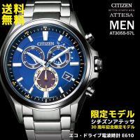 ◆電波時計(国内専用) ◆スーパーチタニウム ◆デュラテクトDLC ◆クロノグラフ ◆限定モデル  ...