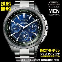 ◆GPS衛星電波時計 ◆ワールドタイム電波時計 ◆ダブルダイレクトフライト ◆スーパーチタニウム〓 ...