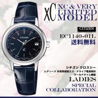 xC & VERY 30代女性に絶大な人気を誇るファッション&ライフスタイル雑誌 「VERY...