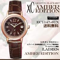 LIGHT in BLACK 2017 AMBER EDITION  世界限定モデル 1,800本 ...