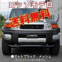<適合車両情報>  TOYOTA FJクルーザー:CBA-GSJ15W  平成22年11月〜現行車 ...
