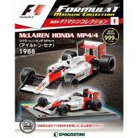 F1マシンコレクション    マクラーレン ホンダ MP4/4 アイルトン・セナ  号数:創刊号  ...