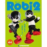 「週刊ロビ2」44号+2巻のお買い物籠です。  「週刊ロビ2」44号の他の号もう2巻を、お買い物時に...