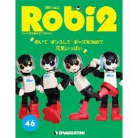 「週刊ロビ2」46号+2巻のお買い物籠です。  「週刊ロビ2」46号の他の号もう2巻を、お買い物時に...