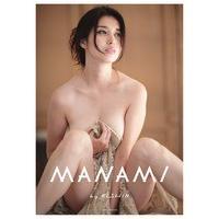 MANAMI BY KISHIN 著/篠山紀信  定価:本体3,500円+税 発売日2014/12/...
