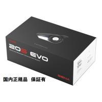 SENA(セナ) 20S EVO インカム シングルパック(1台セット) 0411188 バイク用Bluetooth 日本国内正規代理店品 保証書あり