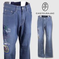 ■カステルバジャック  ■とっても柔らかい上質なデニム素材を使用した、ジーンズです。 豪華な刺繍が施...
