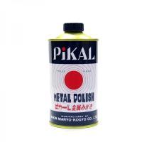 ピカール(液状金属磨き剤)  内容量:300g メーカー:日本磨料工業  【使用用途】 真鍮・銅・ス...