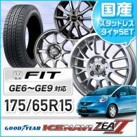 参考車種 ■フィット[GE6〜GE9] ■インサイト[ZE2] ■フィット[GK3〜GK5] ■フィ...