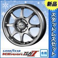 参考車種 【ホンダ】フィット[GE6〜GE9]・インサイト[ZE2]フィットハイブリット[GP1〜G...