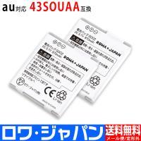★日本全国送料無料!★電気用品安全法に基づく表示PSEマーク付★  ■対応機種 ◆NTTdocomo...