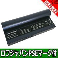★日本全国送料無料!★電気用品安全法に基づく表示PSEマーク付★  ■対応機種 ◆ASUS Eee ...