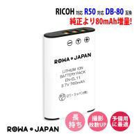★日本全国送料無料!★電気用品安全法に基づく表示PSEマーク付★  ■対応機種 ◆OLYMPUS:C...