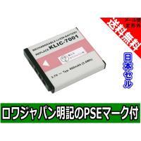 購入金額にかかわらず、日本全国 定形外・メール便で送料無料!!PL保険、PSE付で安心  ◆BENQ...
