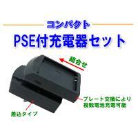 購入金額にかかわらず、日本全国 定形外・メール便で送料無料!!PL保険、PSE付で安心  ◆Logi...