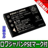 ★日本全国送料無料!★電気用品安全法に基づく表示PSEマーク付★  ■互換型番 ◆CASIO:NP-...