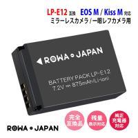 ★日本全国送料無料★電気用品安全法に基づく表示PSEマーク付★  ■対応機種 ◆Canon EOS ...