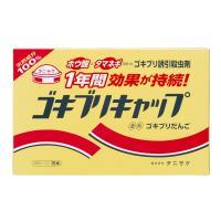 タニサケ ゴキブリキャップ 15コ入