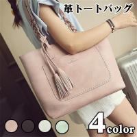 ◆A4サイズもしっかり収納できる大容量のBIGトートバッグ! ◆1つは持っておきたい定番のバッグです...