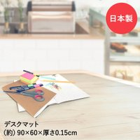 デスクマット 900×600 tsk | おしゃれ マット 傷防止 クリアー クリアデスクマット カット 床 デスクシート テーブルマット 床保護 フロアマット
