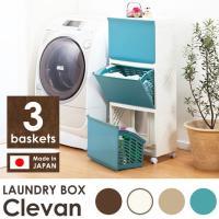 ■シンプルなフォルムで、スッキリ隠せるバスケット。また、バスケットは持ち手付きだから、洗濯物をちょこ...