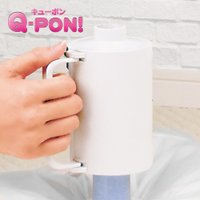 収納袋用 電動吸引ポンプ Q-PON | キューポン 圧縮袋 掃除機不要 衣類 ポンプ 布団 収納 隙間収納 布団圧縮袋 QPON 収納袋 ふとん 袋 ふとん圧縮 吸引