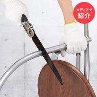 ■カーペットから物干し竿まで、大きいゴミを小さく切れる、万能のこぎりです。 ■折り畳み式で収納しやす...