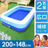 ■小さな家庭用プールでは物足りないと言うお子様も大満足の駐車スペースにぴったりの大型プールです♪ ■...
