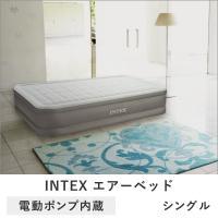 ■電動ポンプ内蔵型エアーベッド。シングルサイズ。 ■2?3分で、簡単に寝心地のよい簡易ベッドができま...