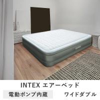 ■電動ポンプ内蔵型エアーベッド。ワイドダブルサイズ。 ■2?3分で、簡単に寝心地のよい簡易ベッドがで...