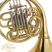 J.Michael / J.マイケル  フレンチホルン(B♭/F) FH-850  コストパフォーマ...