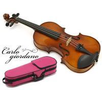 Carlo giordano カルロ・ジョルダーノ バイオリンセット VS-1C サイズ:4/4 ケ...