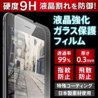 ■対応機種 iphone7 iphone7Plus iphone8 iphone8Plus  送料無...