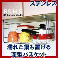 ●日本製・ネジ止め不要・穴あけ不要  ●水濡れOKのステンレス製。  濡れた鍋を置いても大丈夫です。...