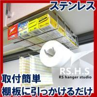 ●日本製・ネジ止め不要・穴あけ不要  ●すぐに出せて、すぐに納まる。  頻繁に使う物は、手元でスッキ...