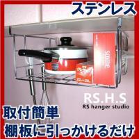 ●日本製・ネジ止め不要・穴あけ不要  ●ティッシュを下から♪、左から♪、右から♪、  3方向から取り...
