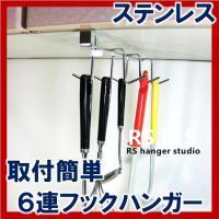 ●日本製・穴あけ不要  ●吊り戸棚の棚板に差し込んで、  お玉などのツールが場所を取らずに  掛けら...
